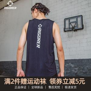 【准者】篮球休闲运动背心文化衫