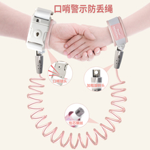 Child anti-lost with traction rope anti-lost child anti-lost safety bracelet slip baby artifact baby anti-lost rope
