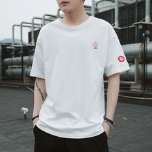 New Short-sleeved T-shirt, Men's White Round-collar, Summer Korean Edition Student Men's Half-sleeve Clothing Trend