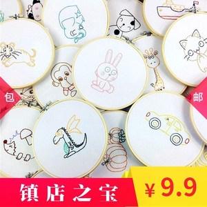 简单儿童手工课diy刺绣材料包动物学生初学幼儿园9.9元包邮9块9免