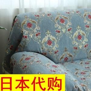 现货日本本土居家布艺沙发防尘保护罩加厚雪尼尔面料皮沙发套欧式