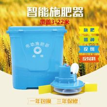 Corn planter electric feed feeder fertilizer applicator agricultural multi-functional agricultural machinery and equipment
