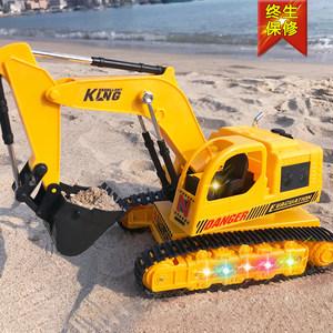 <span class=H>乐高</span>官方旗舰店大号遥控无线电动<span class=H>挖掘机</span>推土机工程车铲车模型可充