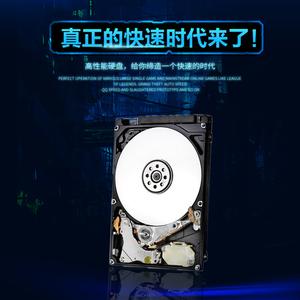 HGST/日立 HTS721010A9E630 1T笔记本<span class=H>硬盘</span>1TB2.5寸 7200/32M