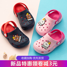 Baby slippers Summer 1-3 years old 2 children cave shoes female slippery Soft Sole Baby sandals cute beach shoes boy