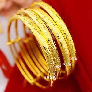 久不掉色仿真假黄金色手镯越南沙金首饰手环999镀铜合金特价新。