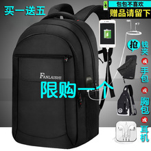 Fashion Trend of Backpack for Men