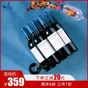 天阶庄园 南非原瓶进口红酒 干红葡萄酒750ml天诚皮诺塔吉6支箱装
