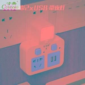 接头插板专用usb办公<span class=H>插座</span>转换器插头一转二三四五无线插排插接