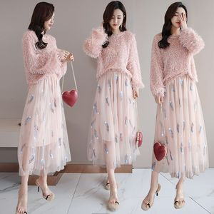 女装套装 时尚 名媛 修身 性感网纱<span class=H>长裙</span>两件套装名媛小香风连衣裙