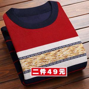 25.9包邮冬季新款针织衫长袖加绒加厚线衣 男士韩版保暖圆领<span class=H>毛衣</span>