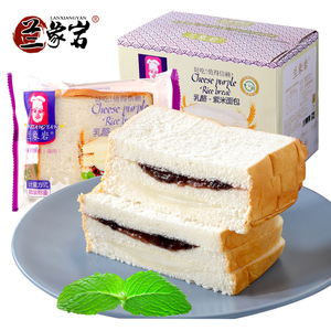 三层紫米夹心面包营养早餐三明治440g