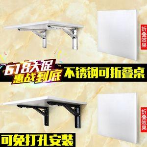 加厚不锈钢折叠三角<span class=H>支架</span>托架 墙上折叠桌隔板承重免打孔墙壁挂