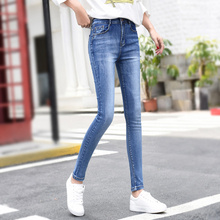 Korean Jeans Female Spring Style 2019 New Style Slim, High waist, Small feet, Net Red Chic Overfire Leisure Pants