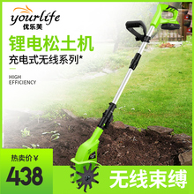 Wireless lithium electric micro-tiller electric looser rotary tiller agricultural plough small plough household weeder