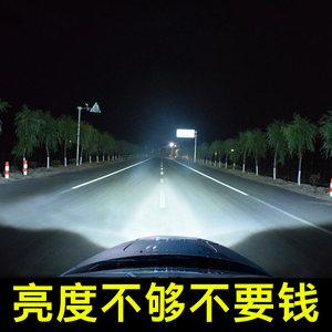 超亮led<span class=H>汽车</span><span class=H>大灯</span> h7h4h1h1190059012 远近光灯泡改装激光一体强光