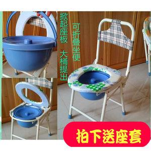 孕妇<span class=H>坐便椅</span>坐便器加固防滑可折叠厕所移动蹲坑<span class=H>马桶</span>大便椅家用老人