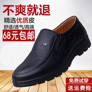 浪族大头皮鞋男真皮爸爸鞋牛皮圆头休闲中老年皮鞋软底防滑工装鞋