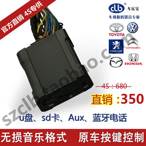雷克萨斯RX300/300/350音响改装车载MP3数码<span class=H>碟盒</span>USB SD卡AUX原车