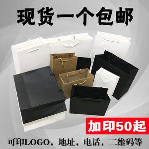定做白卡纸定制服装袋礼品袋牛皮纸袋手提袋纸袋化妆品<span class=H>袋子</span>包邮