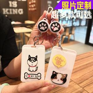 包邮韩国硬创意门禁交通公交校园学生钥匙扣卡通卡套粉小狗狗猫咪