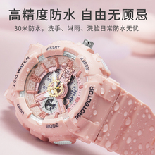 Electronic Watch Female Student Korean Edition Nightlight Primary School Student Lovely Girl Children Unicorn Middle School Student Sports Waterproof