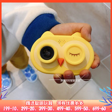 Babies take digital pictures of children's cameras Owl mini camera simulation can take video toy gifts