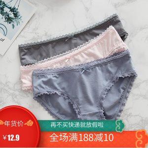 简约纯色纯棉中腰<span class=H>内裤</span>女夏季日系清新可爱蕾丝舒适全棉无痕三角裤
