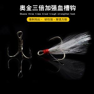血槽三本钩ST-41日本进口欧娜品质穿透力强锋利路亚饵鱼钩10只装