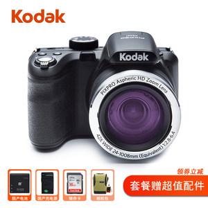 Kodak/柯达 AZ421 广角42倍长焦高清 <span class=H>CCD</span>传感器防抖美颜数码<span class=H>相机</span>