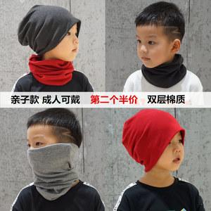 男童套头帽子秋冬儿童堆堆帽亲子潮<span class=H>护耳帽</span>男童围脖女童棉质包头帽