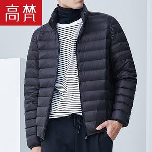 高梵2018秋冬新款轻薄<span class=H>羽绒服</span>男短款立领运动休闲潮外套透气保暖