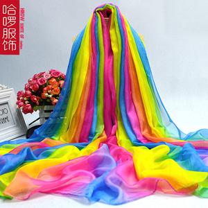 夏季七彩彩虹渐变色丝巾<span class=H>围巾</span>披肩纱巾防晒沙滩巾超大长款女士舞台
