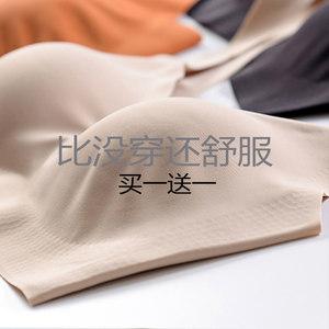 女<span class=H>内衣</span>免手扶黑色免穿哺乳文胸产后罩子调整型套装母乳产妇睡眠孕
