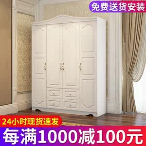 衣柜简约现代经济型板式欧式三门卧室五门组装实木质白色四门衣橱