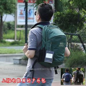 菲律宾产 26L男女户外休闲双肩<span class=H>背包</span>城市徒步登山包7715款鸟包25升