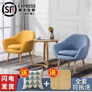北欧单人懒人<span class=H>沙发</span> 阳台小户型 迷你现代简约<span class=H>沙发</span>个性休闲卧室房<span class=H>椅</span>