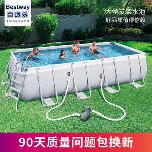 Bestway支架<span class=H>游泳池</span>家用成人儿童泳池户外养鱼池大型戏水池