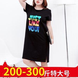 250斤超胖大码女装特大码300韩版220黑色夏短袖<span class=H>连衣裙</span>宽松减龄240