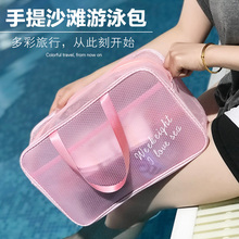 Outdoor Swimming Bag Waterproof, Dry and Wet Separation Portable Travel Swimming Suit Fitness Equipment Beach Bag