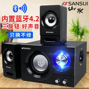 Sansui/山水 GS-6000(10E)电脑音响台式家用<span class=H>音箱</span>重低音炮蓝牙无线桌面手机笔记本电视影响木质2.1迷你小有源