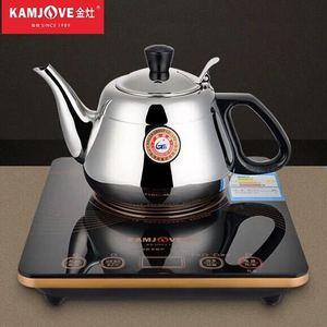 KAMJOVE/金灶智能变频式泡茶烧水电磁炉烧水壶电<span class=H>茶炉</span>A516 赠茶巾