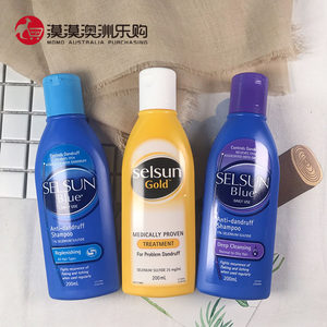 澳洲SelsunBlue去屑止痒洗发水控油<span class=H>柔顺</span>保湿护发无硅油<span class=H>洗发露</span>女士