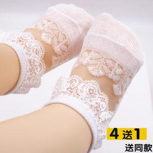宝宝袜夏儿童花边<span class=H>丝袜</span>超薄透气婴儿女童短袜少女水晶袜玻璃丝船袜