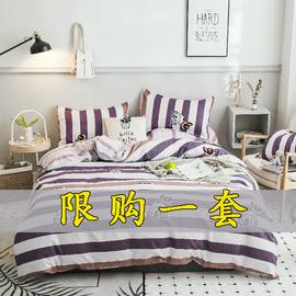 2018新款加厚磨毛少女心简约四件套被单床单枕套三件套床上用品