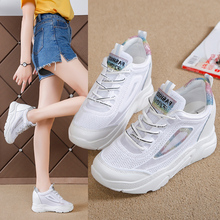 Inner Heightening Small White Shoes for Women in Summer 2019 New Redwood Shoes with Thick soles, Leisure and Air-permeable Mesh Sports Shoes