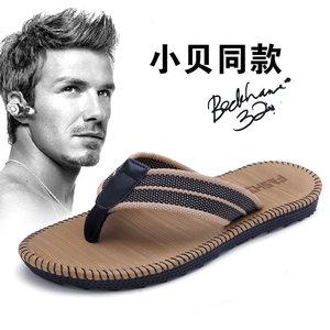 情侣男女款人字拖男士拖鞋夏季休闲凉拖沙滩拖鞋韩版潮流大码拖鞋