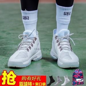 艾弗森篮球鞋男高帮学生春夏季耐磨减震鸳鸯透气实战后卫<span class=H>运动鞋</span>