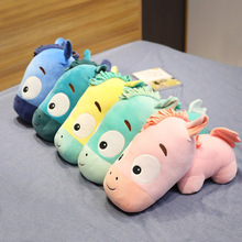 Cute pony plush toy accompanies you sleeping doll child doll pillow doll