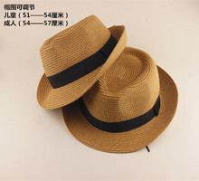 Children's Hat Summer Children's Straw Hat Sunscreen Boys Korean version Summer Baby Shade Grass Weaving Parent-Child Beach Holiday Girl